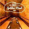 肉とチーズバル Golden Meat 新橋店