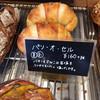 ハチパン - 料理写真: