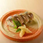 棒寿司(4貫)