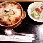 9386291 - 焼ハヤシ(サラダ付き)