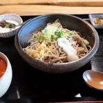93860914 - ミニ鮭イクラ丼ランチ1,180円