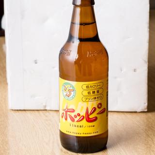 【生中299円!】豊富なお酒はコスパも抜群★