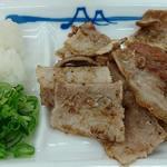 松屋 - 松屋 本蓮沼店 充分な量の豚バラ焼肉