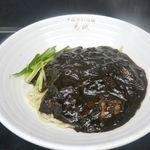馬賊 - 「ジャージャー麺」は、手打ちの麺の上に黒々とした餡が掛かった麺料理!