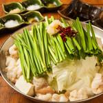 博多もつ鍋 銀(鶏白湯)