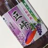 モンデワイン売店 - ドリンク写真:夢しずく・巨峰(1,840円)2018年8月