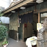 豊福 - 花隈の料亭旅館「豊福」さんです(2018.10.3)
