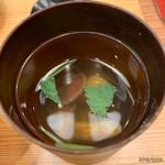 柚木元 - お吸い物