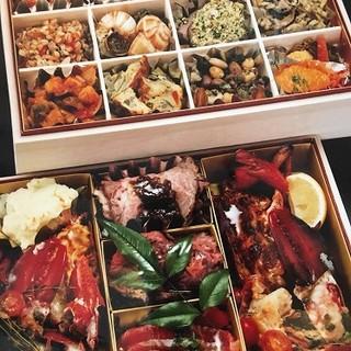 『イタリアン御節2019』ご予約承ります!!