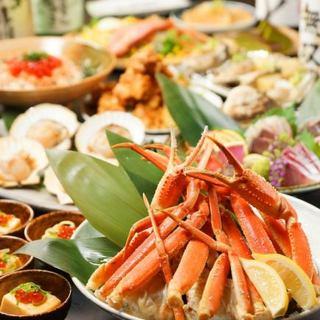 【日本酒によく合う旬の食材】田町ではありえない圧倒的なコスパ