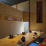 睡蓮茶屋 - 10名個室