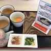Tsubaki - 料理写真:まずはつけ汁と薬味が来ます