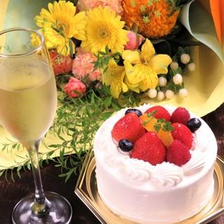 ≪誕生日≫や≪記念日≫などお祝いにオススメのコースをご用意☆