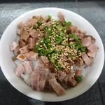 Plus Ultra - 肉ご飯 ¥150