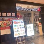 93874437 - 「銀座駅」から徒歩約3分、商業施設「マロニエゲート1」の11階