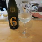 弘大Z - 日本酒2
