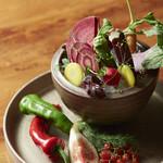 槐樹 - 自然栽培農法で育てた野菜 天然熟成味噌のバーニャカウダー