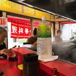 中華料理ハナ -