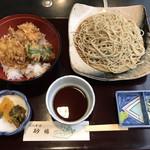 砂場 - ミニ生ゆば天丼セット