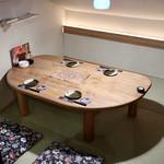 お籠り個室と彩りなだれ寿司 瑞Kitchen - 個室