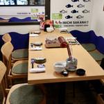 お籠り個室と彩りなだれ寿司 瑞Kitchen - 予約席