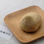 にちりん製パン - ほうじ茶ときな粉のパン(210円)★3.8