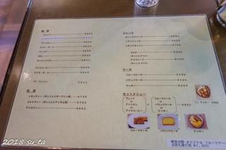 喫茶 吉野 - めにゅー