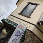 BAKERY&CAFE  Green Grass -