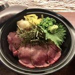 肉バル SHOUTAIAN - 自家製ローストビーフ丼  1,400円