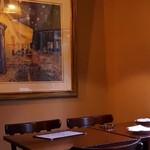 ビストロ・アンジュール - ゴッホ「夜のカフェテラス」