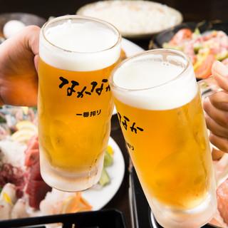 【宴会コース】シーンで選べるご宴会コース3,500円~