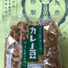 成沢商店 - 料理写真: