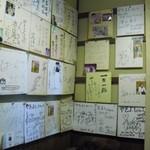 93893480 - 壁にはサイン色紙