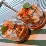 ドイスバナネイラ - きびキャラメルライスクリーム(ホイップ、きな粉付き)