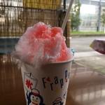 塚本氷問屋 - 料理写真:かき氷ペア(250円)(2018.09.現在)