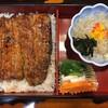 寿司割烹 きんぺい - 料理写真:うな重2