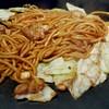 RURU - 料理写真:太麺です  ジュージュー言ってます