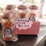 手打ちうどん 安仁屋 - オリジナルの七味唐辛子 購入できます