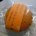 銀のすぷーん - ☆こだわりの蜂蜜でしっとり☆