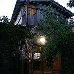 水照玉 - 永田の住宅街の路地にあります。
