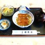 若荒井 - 料理写真:ランチメニュー 1000円