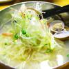 炭火焼肉 ホルモンマルホ - 料理写真: