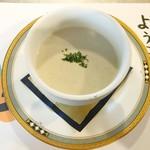 創作カジュアルフレンチ 星家 - マッシュルームのスープ