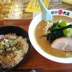 味の大王 - Bセット(チャーシュー丼&カレーラーメン)/1,000円