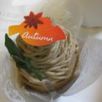 イコナ - 料理写真:和栗のモンブラン
