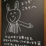 オーガニックカフェ・ラムノ - いらっしゃい