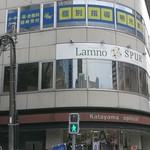 オーガニックカフェ・ラムノ - 駅前ロータリー角の二階