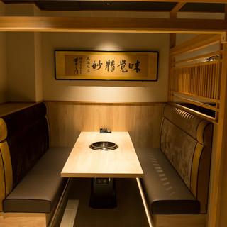 ◆お隣を気にせずに楽しめる半個室席◆