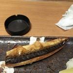 いちげん - 焼き魚定食のサバ