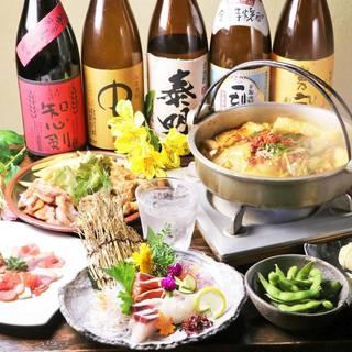 食べて!飲んで!お得な食べ飲み放題プランが3500円♪
